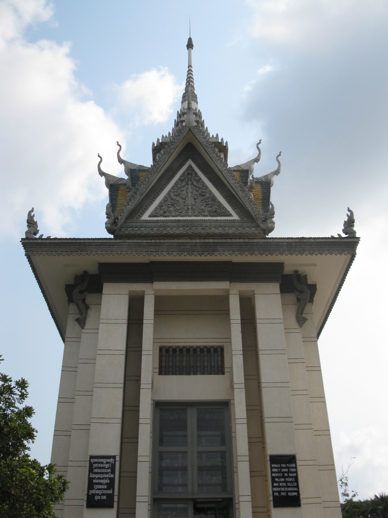 the stupa - note the Garuda and the Naga motif